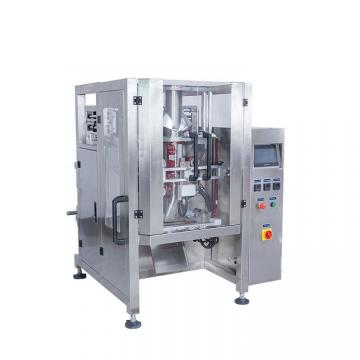 Automatic Coffee Powder Bag Cartoning Bottle Machinery Dry Food Pellet Drink Box Packaging Bagging Machine