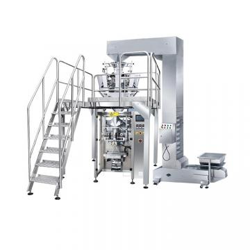 Quantitative Dry Food Nuts Walnut Cashew Nut Packing Machine for Nut
